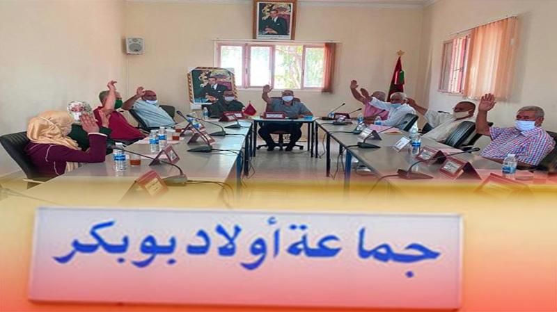 مجلس جماعة أولاد بوبكر يعقد دورة استثنائية للمصادقة على إتفاقية شراكة مع المديرية الإقليمية للفلاحة