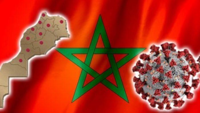 هذا هو التوزيع الجغرافي للإصابات بكورونا في المغرب
