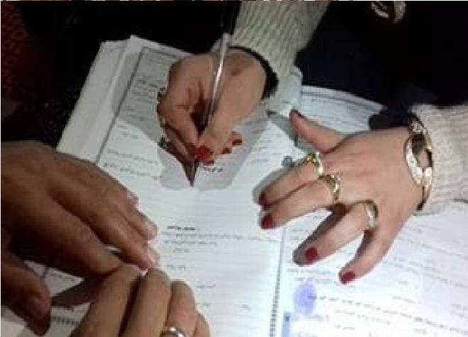 برلمانيون يطالبون بتعديل مدوّنة الأسرة لتسهيل الزواج والطلاق بين مغاربة العالم