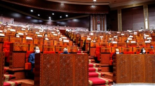 فيروس كورونا يصيب برلمانيين اثنين دفعة واحدة.. الأول رئيس جماعة والثاني نائبه الأول