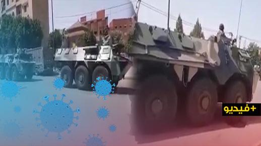 شاهدوا.. الجيش ينزل بالدبابات إلى شوارع بني ملال لفرض تدابير الحجر الصحي