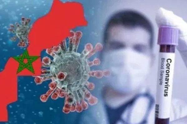 التوزيع الجغرافي لحالات الإصابة بفيروس كورونا خلال 24 ساعة