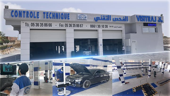 """مركز الفحص التقني """"VISITRAJ"""" بسلوان  يقدم خدمات مميزة للراغبين في مراقبة الحالة الميكانيكية لسياراتهم"""