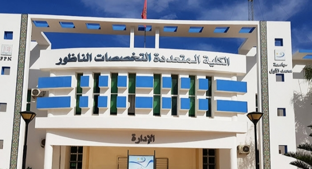 """وزارة التربية الوطنية تكشف """"خطتها"""" لمواكبة الامتحانات الجامعية"""