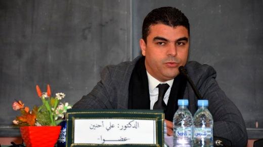 تعيين سليل الناظور الدكتور علي أحنين عضوا باللجنة الجهوية لحقوق الإنسان بجهة الشرق