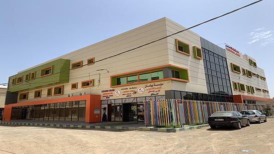 مؤسسة بلسان للتعليم الخصوصي تعلن عن إفتتاح التسجيل للموسم الدراسي 2020/2021