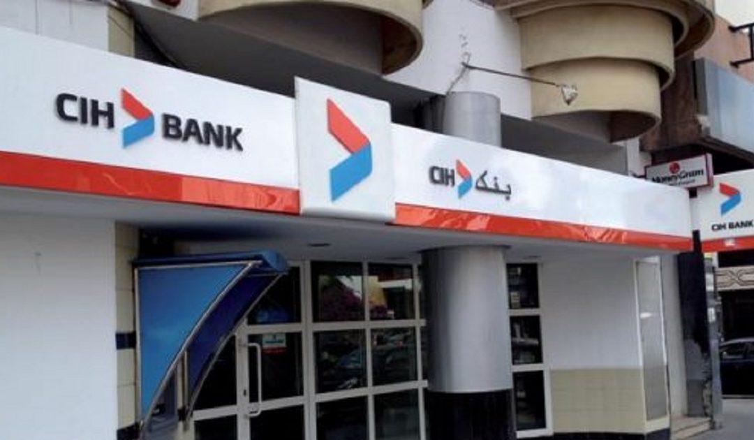 """زبائن الـ""""CIH"""" يبلّغون عن """"اختفاء"""" أموال من أرصدتهم والبنك يقدم توضيحات"""