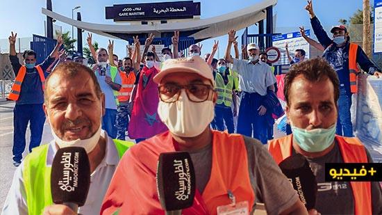 """عمال ميناء بني انصار بالناظور ينظمون وقفة احتجاجية تنديداً بـ""""المضايقات"""""""