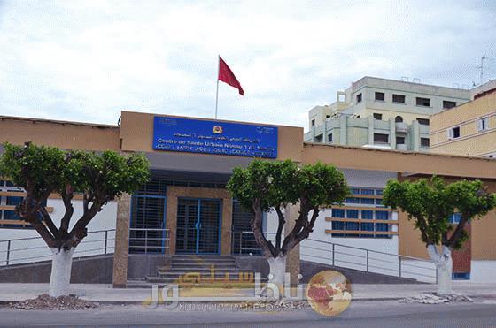 """الناظور.. الأطر الطبية والتمريضية لمركز """"المسجد"""" تتعبأ لإنجاح إجراء كشوف كورونا"""