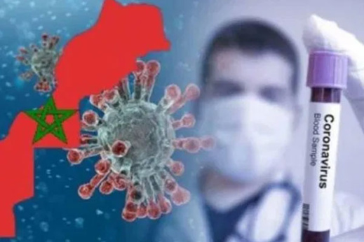 جهة الدار البيضاء في الصدارة.. هذا هو التوزيع الجغرافي للإصابات بكورونا بالمغرب