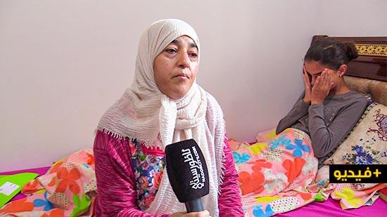 مؤثر جدا.. الطفلة إيمان بمدينة الناظور تعاني في صمت وتحتاج إلى عملية مستعجلة على القلب