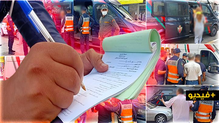 توقيف 80 شخصا بسبب عدم إرتداء الكمامات بالناظور في حملة شنتها السلطات المحلية