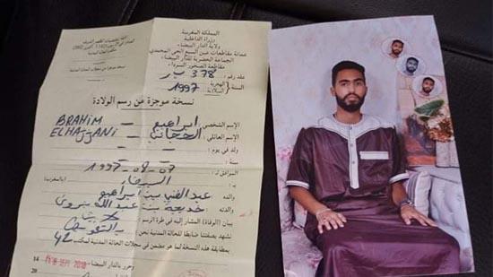 أسرة من الدار البيضاء تصاب بانهيار بعد فقدان إبنها الغريق منذ 4 أيام بشاطئ بوقانا ضواحي الناظور