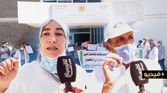 الممرضون المجازون يخوضون احتجاجا حاشدا أمام مندوبية الصحة بالناظور