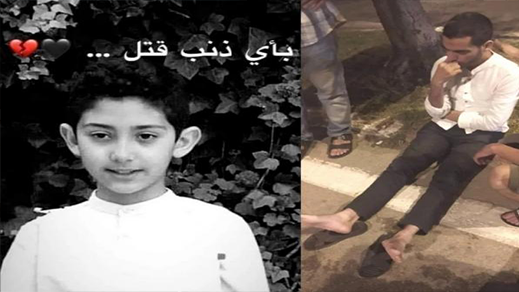 """جريمة الطفل عدنان.. حساب فايسبوكي يخلق ضجّة بعد """"تحديده"""" مكان وجود الجثة قبل اكتشافها"""