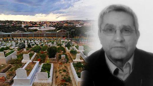 """مليلية.. دفن طبيب """"مغربي"""" توفي بفيروس كورونا في ظروف صارمة منعت زملاءه من حضور الجنازة"""