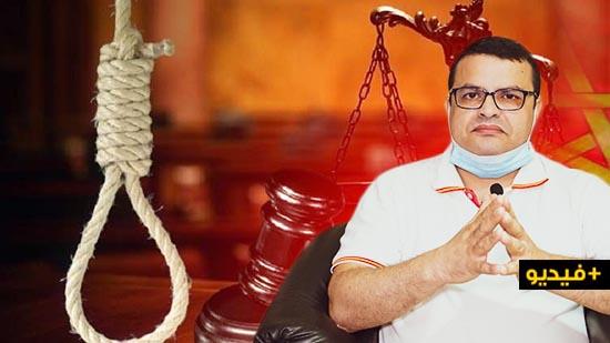 """الأستاذ البورياحي: مع إعدام قاتل """"عدنان"""" إذا كانت العقوبة ستحد من الجرائم المهددة للمجتمع"""