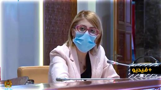 أحكيم لوزير الشغل: الإجراءات التي تقومون بها لحماية العاملين من كورونا غير كافية