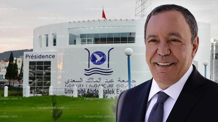 فيروس كورونا ينهي حياة رئيس جامعة عبد المالك السعدي