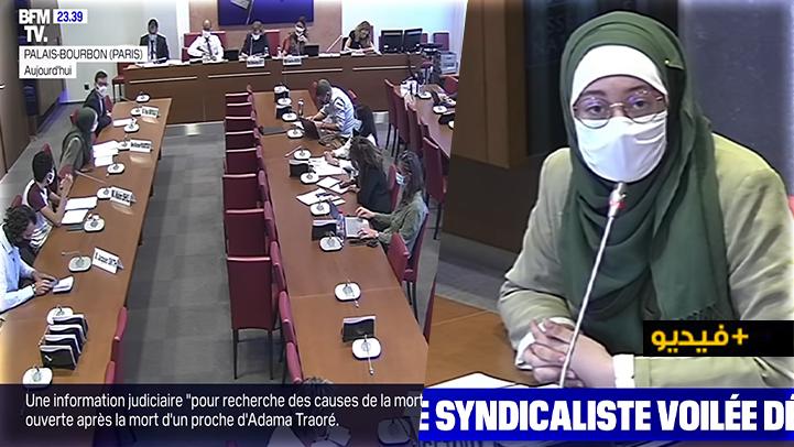 شاهدوا.. نواب برلمانيون فرنسيون يغادرون اجتماعا رفضا لوجود طالبة مغربية محجبة