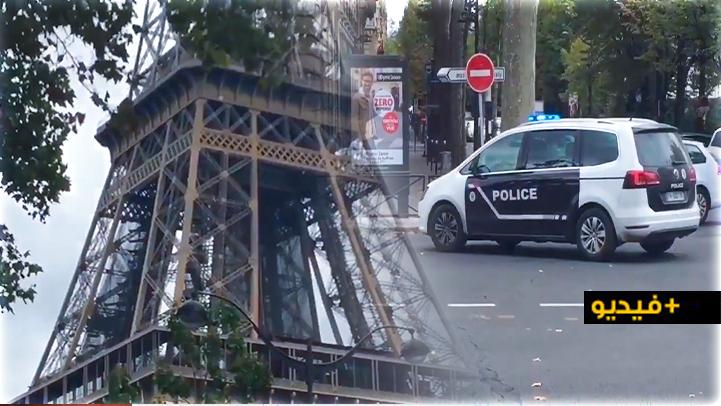 """فرنسا.. تهديد بوجود قنبلة يخلي معلمة """"برج إيفل"""" بباريس"""