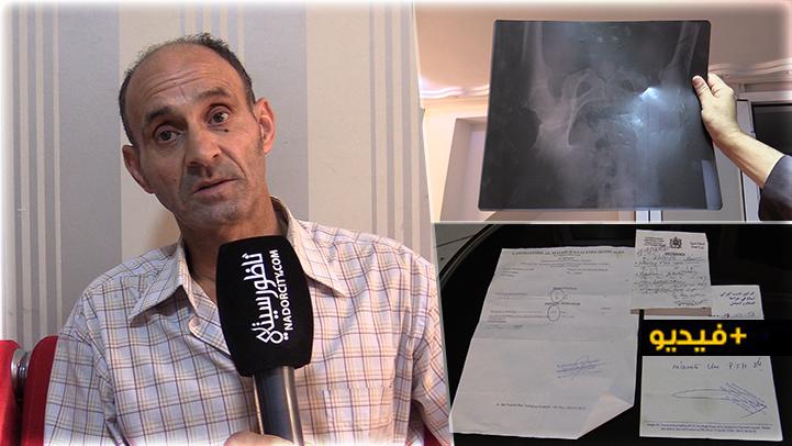 رياضي سابق بالناظور يعاني من مرض على مستوى إحدى رجليه ينشد المساعدة لاستكمال علاجه