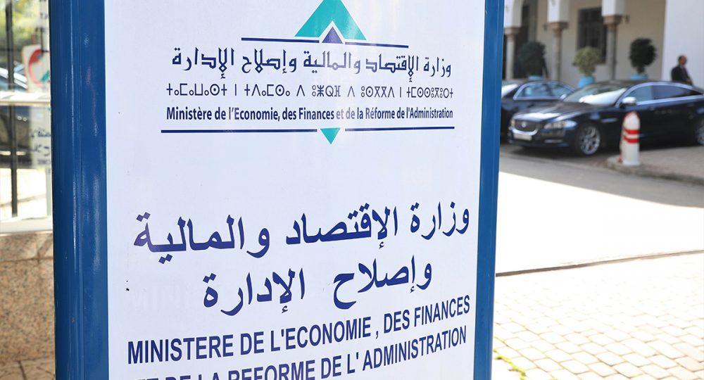 السوق المالية الدولية.. المغرب يصدر بنجاح سندات بقيمة مليار أورو على مرحلتين