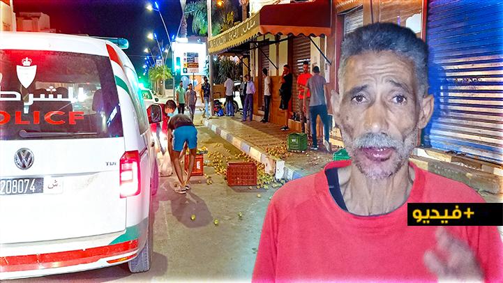 مواطن يعتدي على بائع متجول ويقوم بإتلاف سلعته وسط الناظور