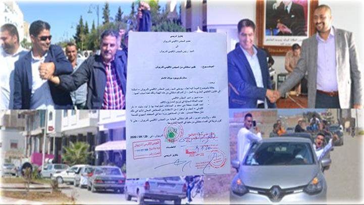 الدريوش.. بلعزيز إدريسي عضو المجلس الإقليمي يتقدّم باستقالته إلى الرئيس