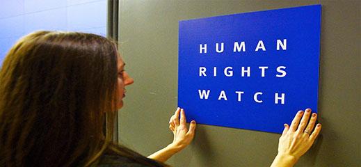 """السلطات ترد على تشكيك منظمة """"هيومن رايتس ووتش"""" في المؤسسة القضائية بالمغرب"""