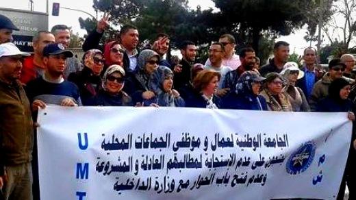 شلل مرتقب في عدد من المرافق الجماعية بسبب اضراب وطني لعمال وموظفي الجماعات الترابية