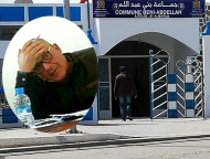 """الحسيمة.. المجلس الجماعي لـ""""بني عبدالله"""" يرفض مشروع الميزانية للمرة الرابعة"""