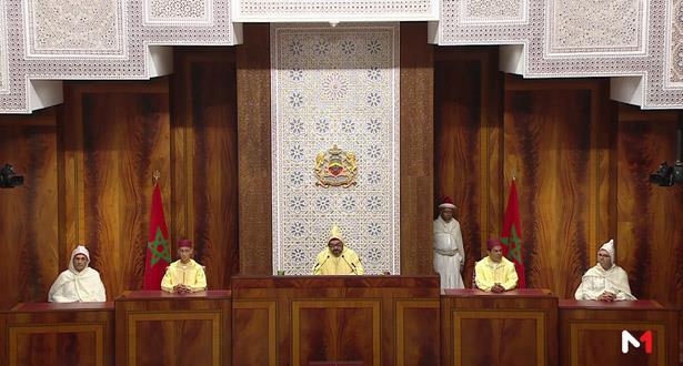 الملك محمد السادس للبرلمانيين: المسؤولية مشتركة والنجاح إما أن يكون جماعيا لصالح الوطن والمواطنين أو لا يكون (نص الخطاب الملكي كاملا)