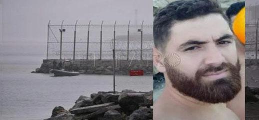 اسبانيا تكشف عن مصير شاب مغربي أبحر سرا إلى سبتة لرؤية رضيعته