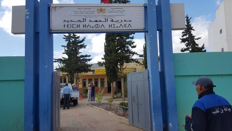 فيروس كورونا يغلق مدرسة ابتدائية بإقليم الدريوش