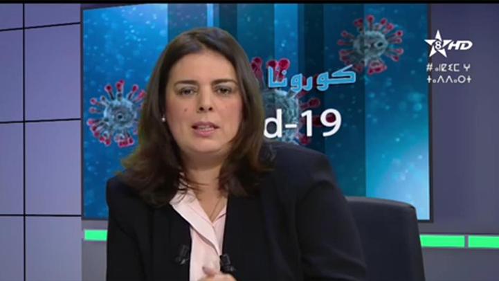 الصحافية والإعلامية الريفية سليمة اليعقوبي تفوز بالجائزة الوطنية للصحافة الأمازيغية
