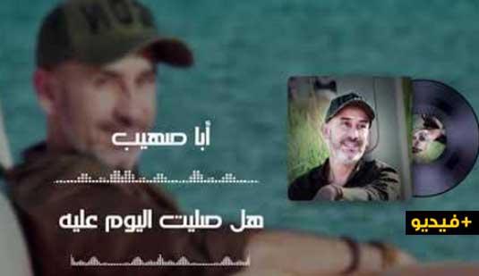"""المنشدان سعيد مسلم وأبو صهيب يصدران أنشودة مشتركة بعنوان """"هل صليت عليه"""""""