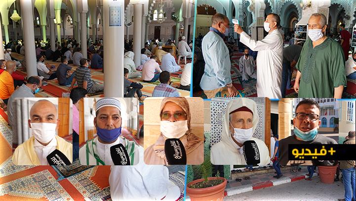 وسط أجواء روحانية.. مساجد الناظور تستقبل المصلين لإقامة شعائر أول جمعة في زمن كورونا