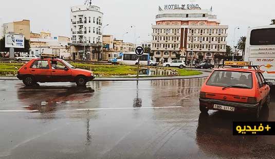 شاهدوا.. تساقطات مطرية بمختلف أرجاء مدينة الناظور