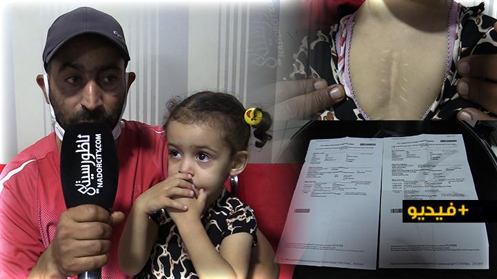 والد طفلة مصابة بمرض في القلب يناشد المحسنين مساعدته في توفير مصاريف عملية جراحية