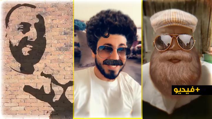 """""""رحاج يضرمايي"""".. الكوميدي علاء بنحدو """"يبدع"""" في أغنية كوميدية جديدة رفقة """"ميميح"""""""