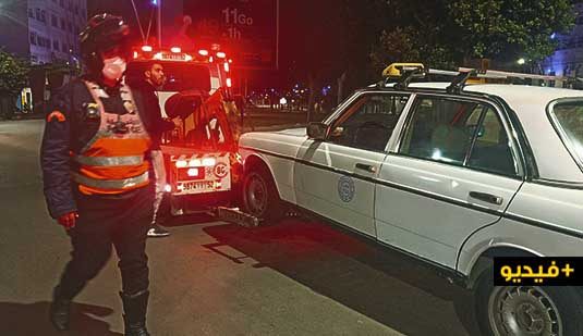 توقيف سائق سيارة أجرة وإيداع مركبته المحجز البلدي بسبب خرقه حظر التجوال الليلي بالناظور