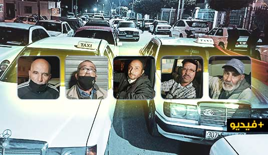 مهنيو سيارات الأجرة الكبيرة بالناظور يدخلون في اعتصام ليلي ضد قرارات السلطات ويهددون بالتصعيد