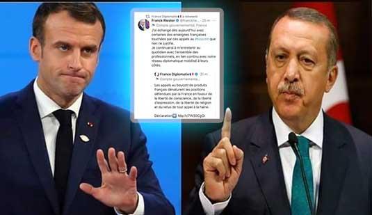 الرئيس الفرنسي ماكرون يدعو الدول الإسلامية إلى وقف مقاطعة المنتجات الفرنسية