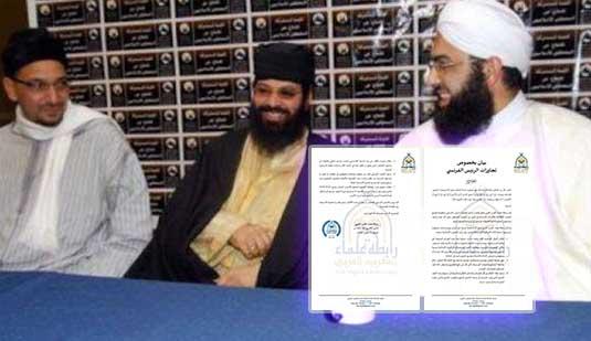 """ردا على الإساءة للرسول """"محمد"""".. علماء وشيوخ مغاربة يحرمون التعامل مع فرنسا ومنتجاتها"""