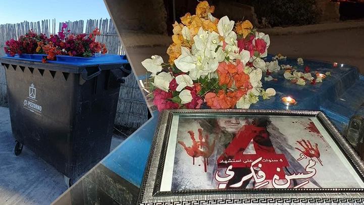 تخليدا لذكرى وفاة محسن فكري.. نشطاء يضعون الورود مكان الأزبال