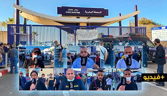 الناظور.. احتجاجات وفوضى بعد إلغاء رحلة بحرية من ميناء بني أنصار إلى سيت الفرنسية
