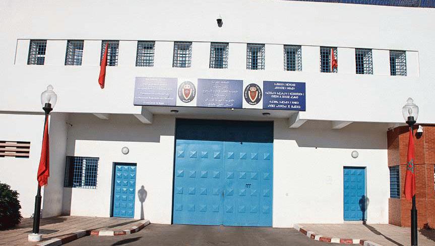من أجل ضمان جلسات عن بعد.. وزارة العدل تربط 52 مؤسسة سجنية بالأنترنت عالي الصبيب