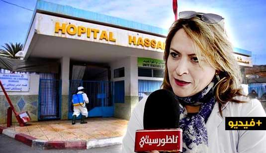 هذه حقيقة فرار مديرة المستشفى الحسني بعد ارتفاع عدد الإصابات بكورونا بين الأطر الصحية والمرضى