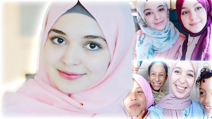 """إحسان بنعلوش.. شابة ريفية مرشحة لنيل لقب """"الوجه الأكثر وسامة في العالم"""""""
